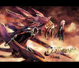 Spotlight de Claymore
