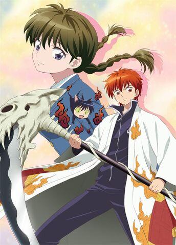 Archivo:Kyoukai no Rinne Guia Anime Primavera 2016 Wikia.jpg