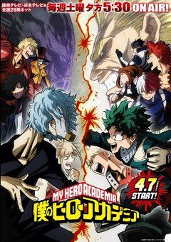Boku no Hero Academia Season 3