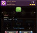 Ghost Field