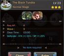 The Black Tundra