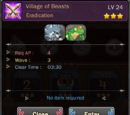 Village of Beasts