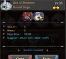 God of Shadows