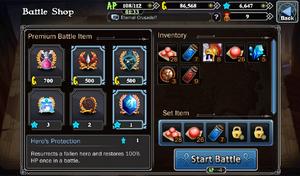 FAQ Battleshop