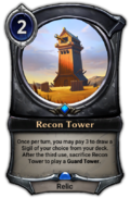 Recon Tower