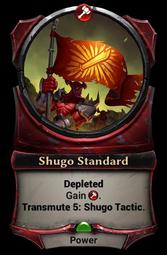 Shugo Standard card