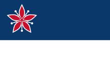 Kuwang flag