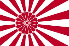 Yokohara flag