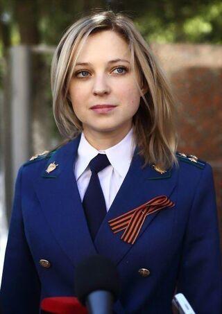 Poklonskaya-prosecutor-nyash-myash-best-of-97-best-natalie-poklonskaya-images-on-pinterest-of-poklonskaya-prosecutor-nyash-myash
