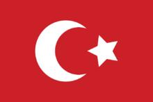Osmanli flag