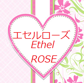 File:Ethel Rose.png