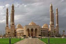 Mosque in Yemen