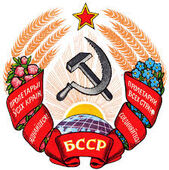 Belarusian SSR
