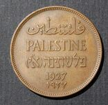 Coin from Mandatory Palestine