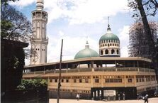Marawi City Islamic Center