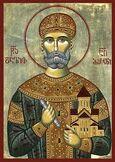 David IV