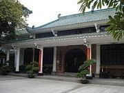 Huisheng mosque