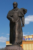 Shavchenko