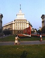 Sofia HQ