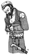 Joseph Dhu Nuwas Portrait