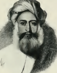 Abdul-Masih