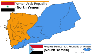 North and South Yemen