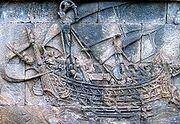 220px-Borobudur ship