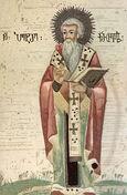 Peter the Iberian