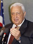 220px-Ariel Sharon, by Jim Wallace (Smithsonian Institution)