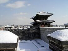 Korean fortress
