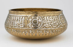 Islamic calligraphy on a Seljuk Silver art