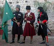 Circassians in Israel