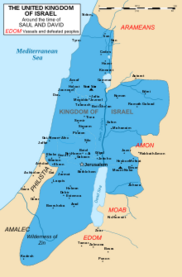 Kingdom of Israel 1020 map svg