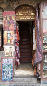 Kunstgalerie in Damaskus, Syrien