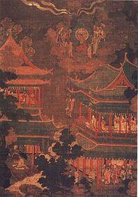 Goryeo palace