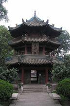 Mosque of xian