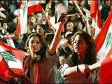 Lebanese people (nationality)