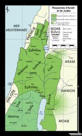200px-Map Israel Judea 926 BC-fr svg