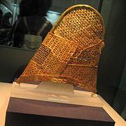 Golden inner cap