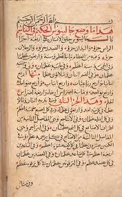 Med Arabic text