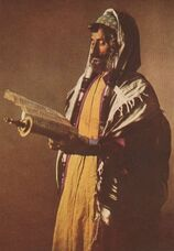 Yemenite Jew