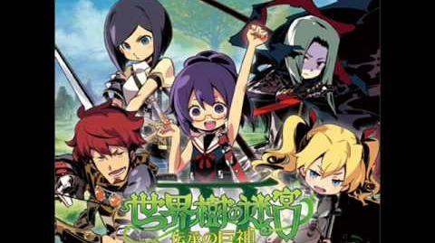 Etrian Odyssey IV - Music Unrest - The Burning Crimson Sword Dances-2