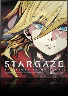 STARGAZE case