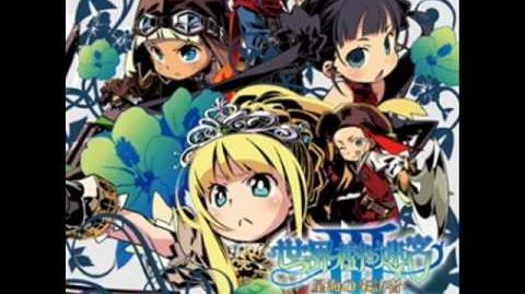 Etrian Odyssey III - Music Is That Blood Thine or the Enemy's