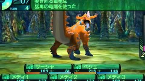 世界樹の迷宮IV メディック秘宝2