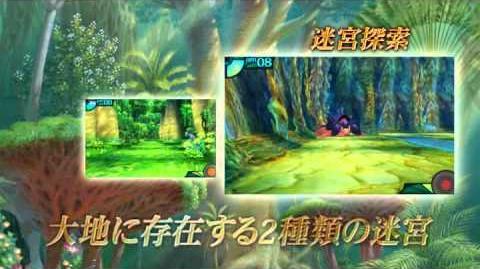 世界樹の迷宮IV 伝承の巨神 プロモーションムービー第2弾