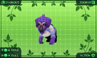Baboon (EOIV)