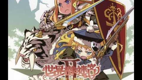 Etrian Odyssey II- Heroes of Lagaard - Music- Inspecting the Resounding Weapons