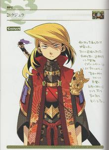 Kujuu eo3 artbook page 1