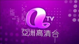 HD aTV